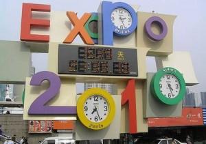 expo-2010-china