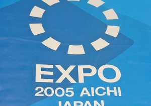 expo-2005