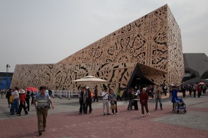 Poland's Pavillion at the 2010 World Expo in Shanghai